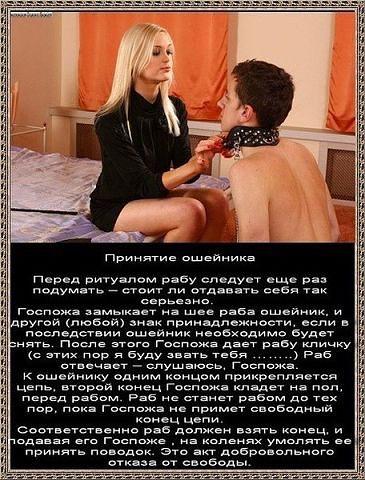 Картинки русский фемдом