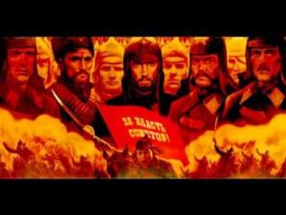 Сергей Тимошенко -Красная Армия