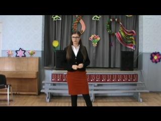 Public speaking competition zaporizhzhya march 9th 2015 olga usatchova
