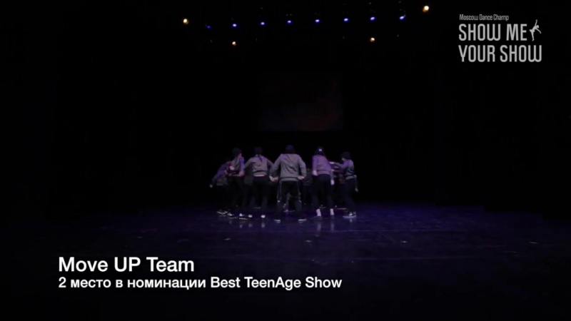 SMYS Champ Summer 2016 - Best Teenage Show - MOVE UP - 2 место