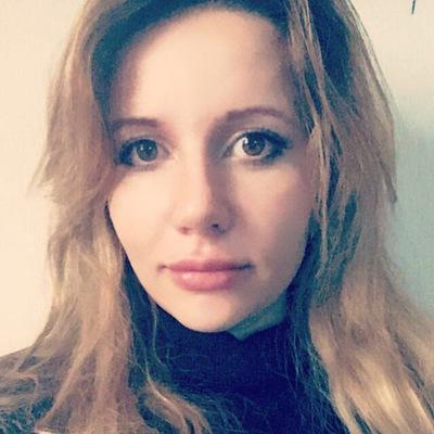 Алена Бегельман