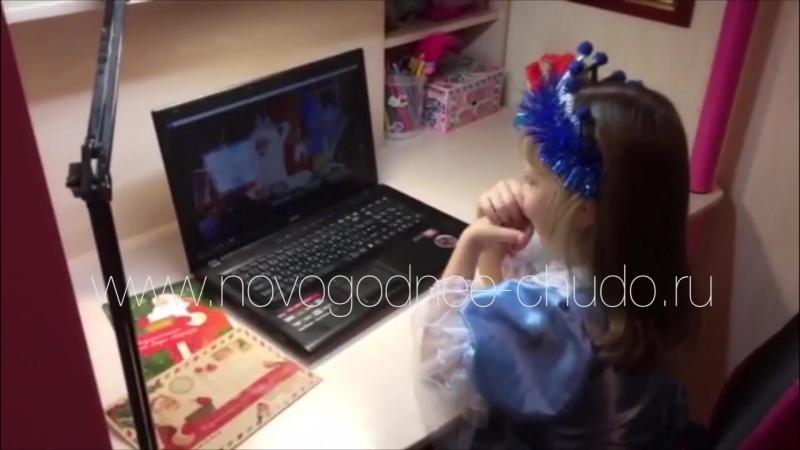 Видеоотзыв Марианна