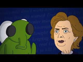 Муха-шпион и Хиллари Клинтон