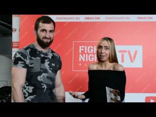 #катяфайт. FIGHT NIGHTS GLOBAL 64: Питер Куилли, Аюб Гимбатов, Светлана Хаутова