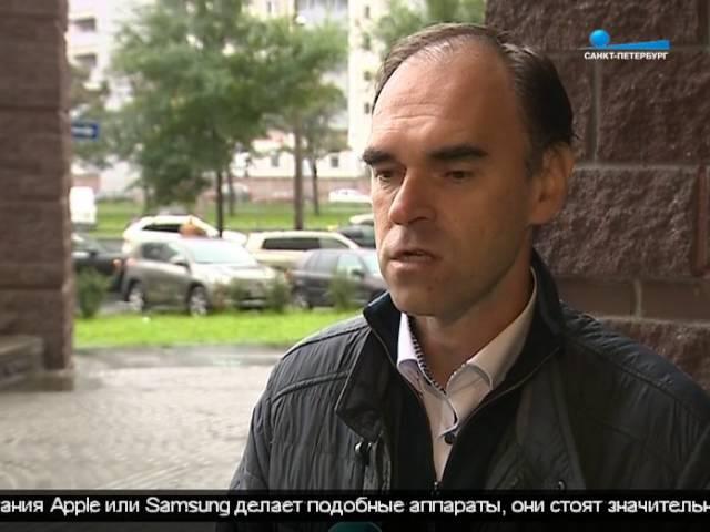 Росэлектроника намерена создать русский айфон за 130 долларов