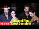 Sanjay Dutt And Wife Manyata Dutt Sanjay Dutt's Film Bhoomi Shoot Complete