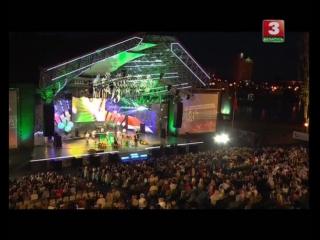 Маладзечна-2014_Спадчына песняроў_45-годдзя БДА Песняры