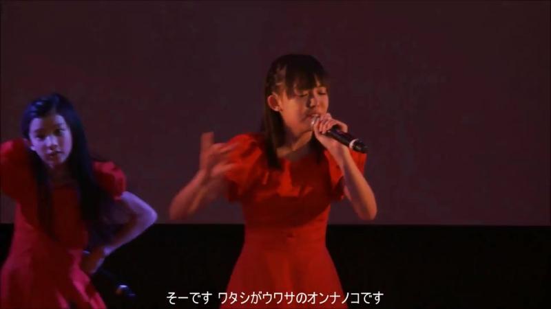 Sakura Ebi's Osgood Communication Live