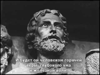 Пророчества старцев о будущем Руси и о приходя Православного Царя