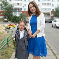 Валентина Пушкарева