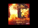 BOJIK - Evening Hunt Remix EP