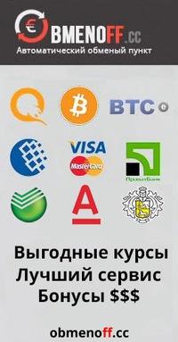 Сайт обменник qiwi кошелек