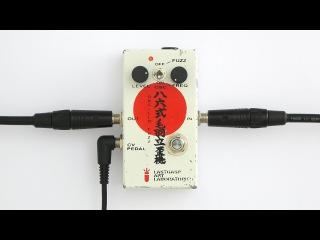 Pepe - Lastgasp Art Laboratories 86 Oscillo Fuzz Demo ()