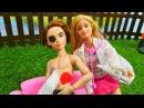 Барби вызвала врача ПЕРВАЯ ПОМОЩЬ Кену и Маклу. Доктор Синди на месте АВАРИИ. Му