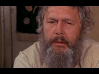 Х./ф. знахарь (польша 1981) старый добрый фильм.