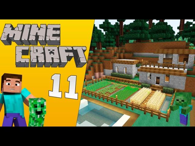 Minecraft выживания 11 Приучить собаку [ Optifine 1.10.2/Soartex Fanver 1.10 ]