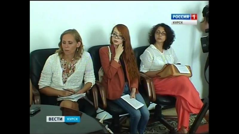 Курская прокуратура не согласна с рейтингом коррумпированности регионов