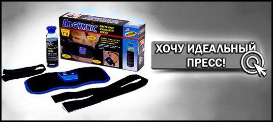 site ups ajută la pierderea grăsimii)