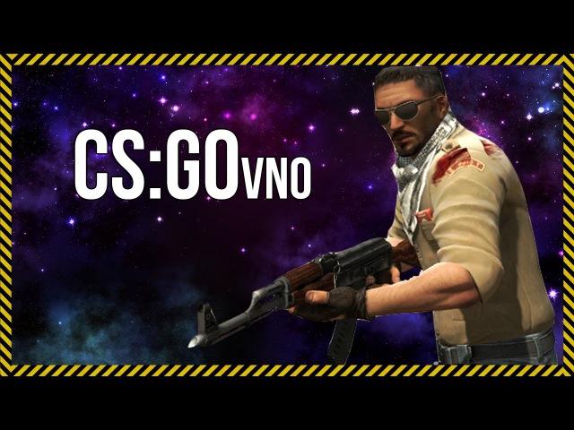 Почему CS GO обосанное дерьмо