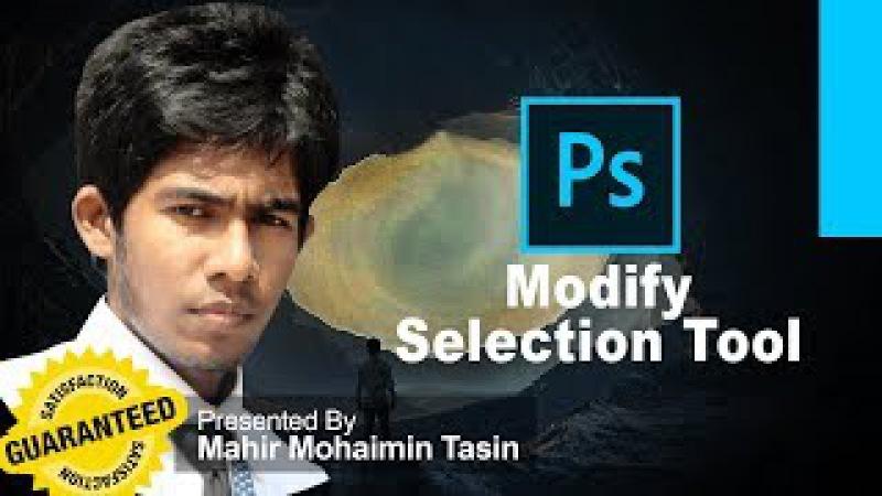 Adobe Photoshop CC Beginner How to use Modify Selection Tool Bangla Mahir Mohaimin Tasin