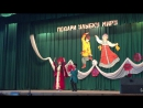 На сцене солисты средней танцевальной группы Горяночка Амина Цагова и Амир Жамбеков танец Свидание Алтуд
