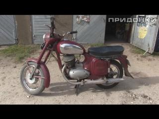 Реставрация JAWA 250_559 (часть 1) - Обзор мотоцикла