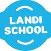 Помощь по английскому бесплатно .:LanDi school:.