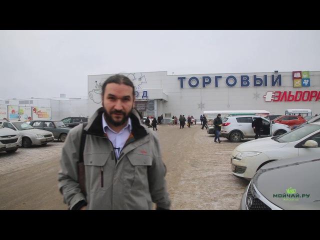 Открытие магазина Мойчай.ру в Калуге. Teastore Moychay.com opening in Kaluga city, Russia