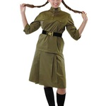 Прокат Военного комплекта для женщины