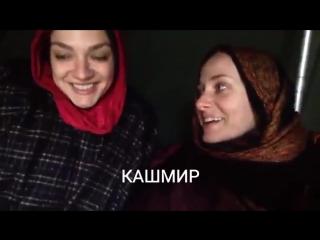 """"""" кемпинг в кашмире / camping in kashmir """""""