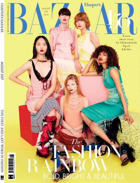 Harpers Bazaar UK August 2017