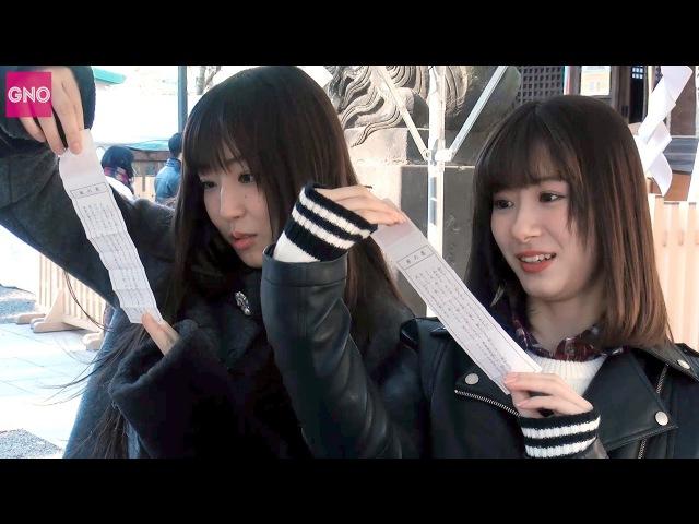 【Girls Night Out52】モーニング娘。17譜久村&生田の奥渋散策!、℃-ute鈴木&萩原1