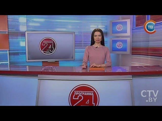 Новости 24 часа за 06 00 02 08 2017