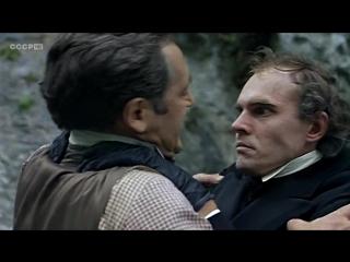 «Приключения Шерлока Холмса и доктора Ватсона: Смертельная схватка» (1980)