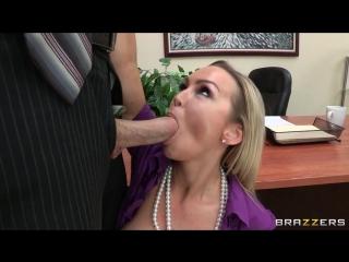 Abbey Brooks в роли секретарши трахается с начальником. Секс, Порно, Браззерс, Brazzers, Большие дойки, Минет.