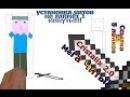 ЧИТЫ НА Cristalix 2.0 МЕГА ЧИТЫ Speedhack Flyhack