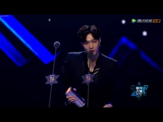 VIDEO 171203 Lay @ Tencent Video Star Awards