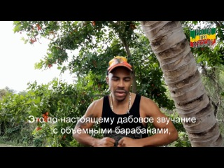 ZJ Y Rush о Регги-музыке. Регги про Reggae #2