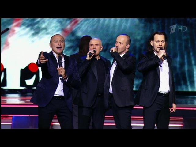 «25 лет Хору Турецкого». Юбилейный концерт. Выпуск от16.10.2016