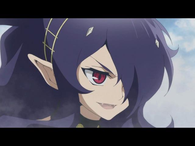 Последний серафим Мой демон
