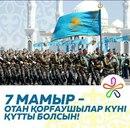 Фото Талгата Кошаева №12