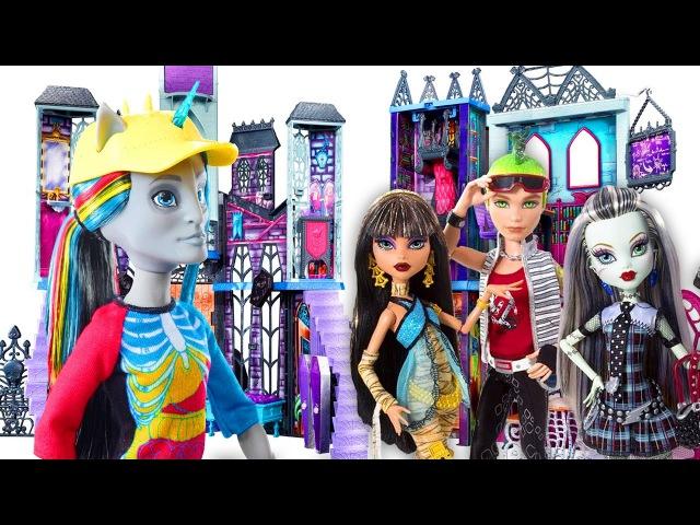 Kızoyuncakları. Asu Ela Deluxe MonsterHigh okulu açıyor. Çocuklar için eğlencelioyunlar izle!