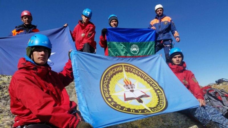 В Зеленчукском районе спасатели совершили восхождение на вершину горы