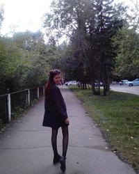 Катерина Кичеева