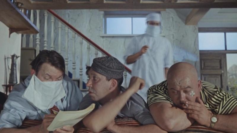 Текст сценки кавказская пленница с уколом