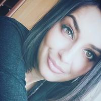 Alexa Alexandrova