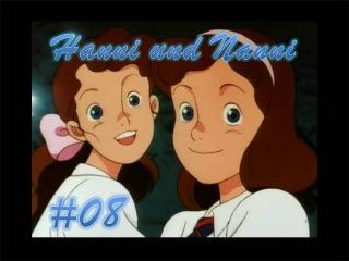 Hanni und Nanni Episode 8: Vier Mädchen und ein Gedanke