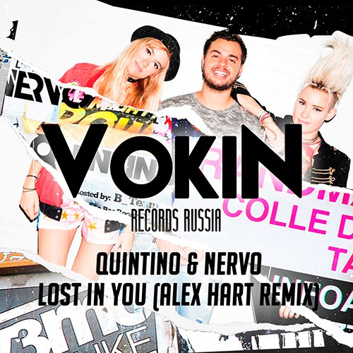 Quintino & Nervo - Lost In You (Alex Hart Remix) [2017]