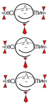 Novaya  Etika
