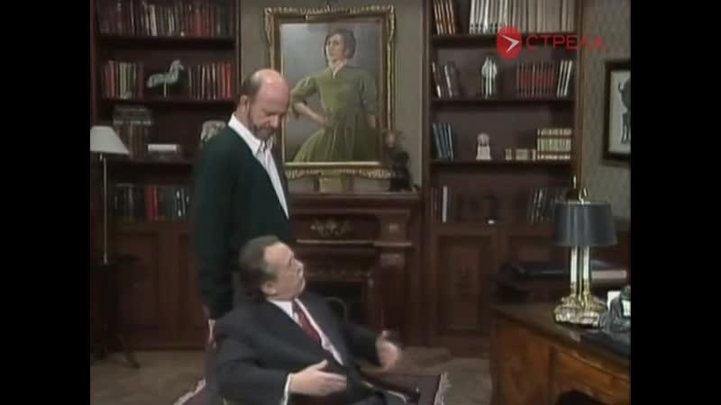Сериал Новая жертва - Адалберту шантажирует Элизео